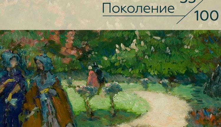 Воронежский областной художественный музей им. И. Н. Крамского проведет мероприятия для пожилых людей