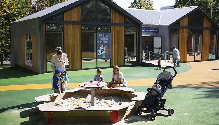 В Воронежских парках планируется создать медпункты и комнаты матери и ребенка