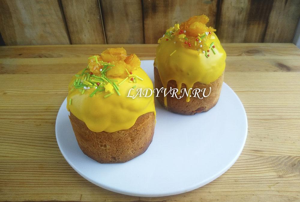 апельсиновые куличи