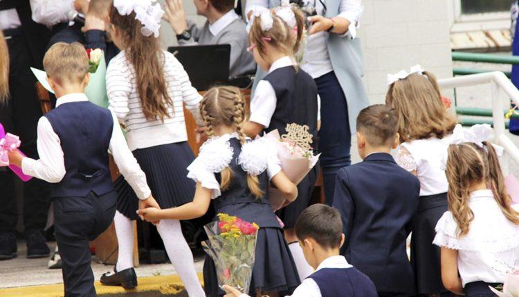 Как будут проходить линейки в школах Воронежа 1 сентября 2021 года