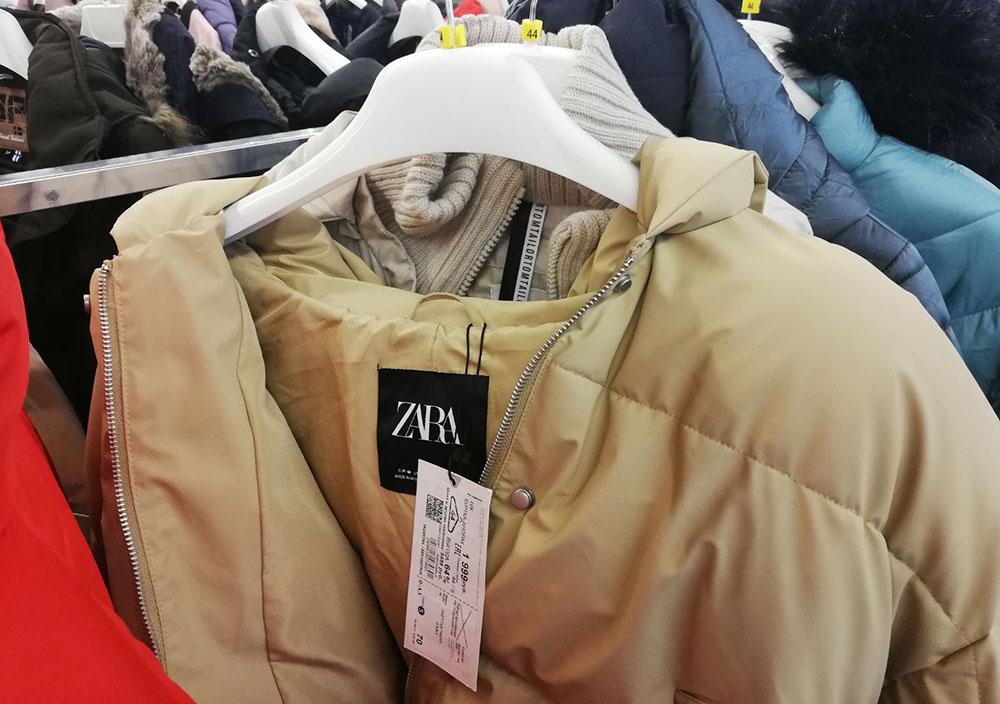 одежда Zara в магазине Фамилия