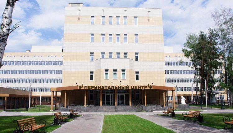 Перинатальный центр ВОКБ №1 признан одним из лучших в России
