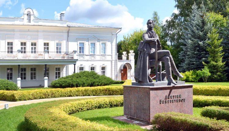 Праздник ко дню рождения Дмитрия Веневитинова 26 сентября 2021 года