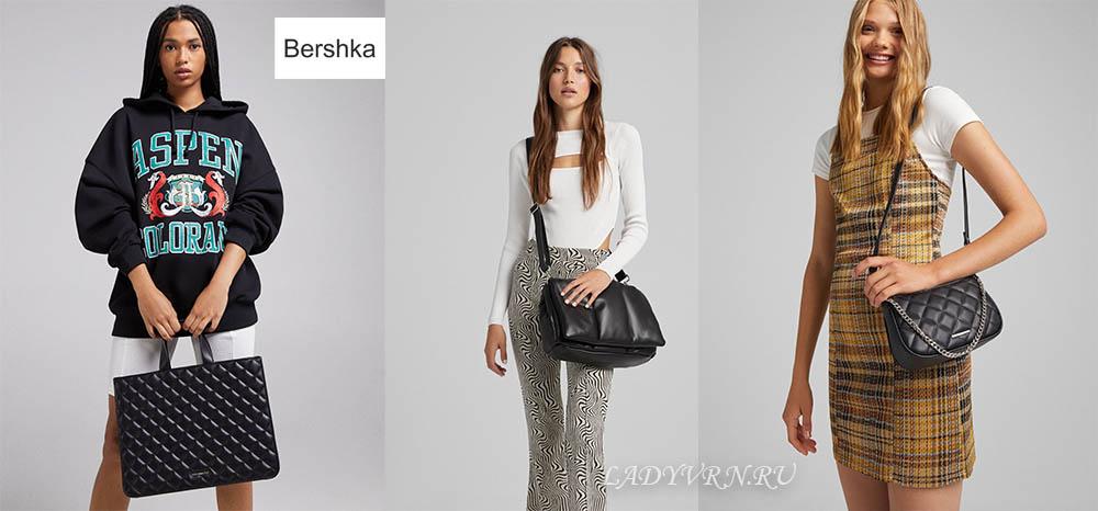 стеганые сумочки от Bershka 2021-2022