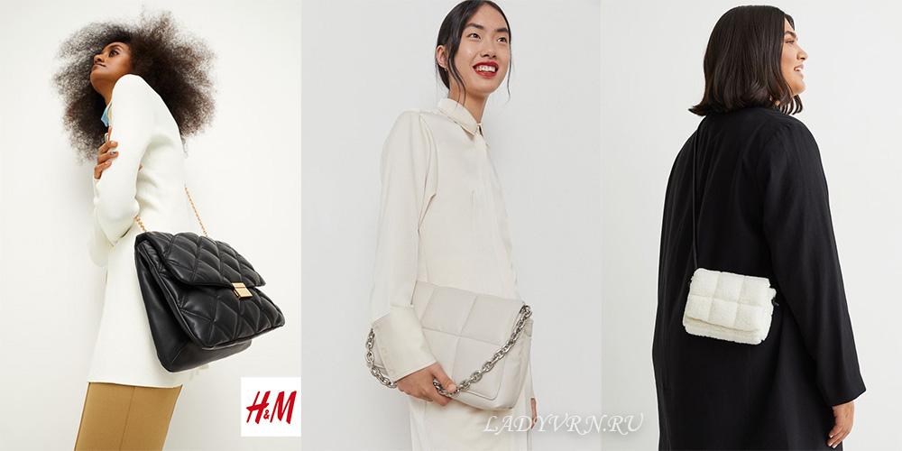 стеганые сумочки от hm 2021