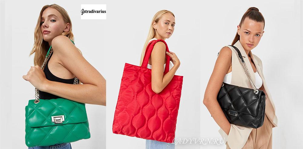 стеганые сумки от Stradivarius 2021-2022
