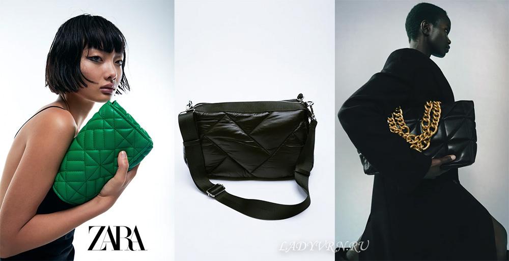 стеганые сумки от Zara 2021-2022