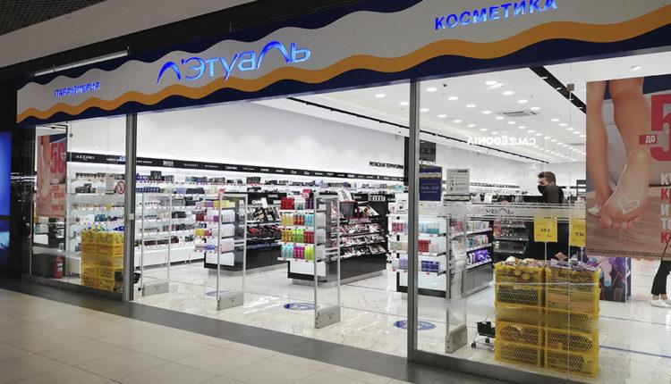 Скидки и акции в магазине Л'Этуаль в октябре 2021